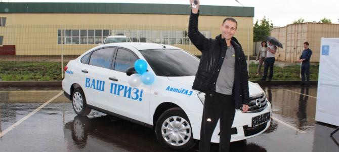 Награждение от АГЗС «АвтоГАЗ»