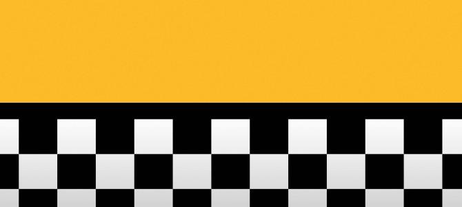 Изменение в порядке распределения заказов среди автомобилей